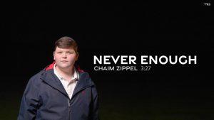 חיים ציפל – Never Enough